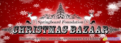 Christmas Bazaar Banner